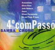 Quarto Compasso-Samba & Choro [Import]