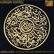 Sabla Tolo: Journeys Into Pure Egyptian Percusion