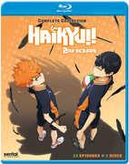 Haikyu: Season 2 , Ayumu Murase