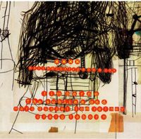 Tim Berne - The Sublime and