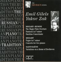 Emil Gilels - Russian Piano Tradition