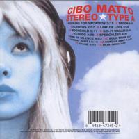 Cibo Matto - Stereo-Type A [Import]