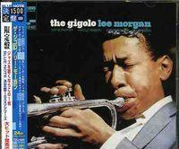 Lee Morgan - Gigolo