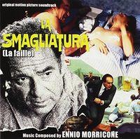 Ennio Morricone Ita - La Smagliatura (La Faille) / O.S.T. (Ita)