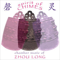 Cho-Liang Lin - Spirit Of Chimes