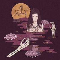 Alcest - Kodama (Uk)