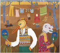 Robert Wyatt - Ruth Is Stranger Than Richard [With CD] [Reissue] [Limited Edition]