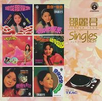 Teresa Teng - Singles Best (Hk)