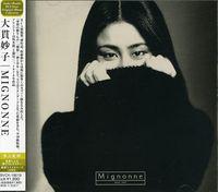 Taeko Onuki - Mignonne [Reissue] (Jpn)