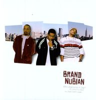 Brand Nubian - Who Wanna Be A Star? / Just Don't Learn