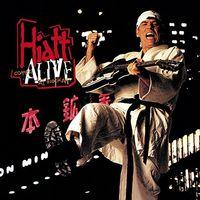 John Hiatt - Comes Alive At Budokan (Hol)