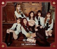 Gfriend - Awakening (Knight Ver) (Asia)