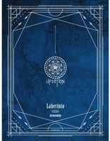 Up10tion - Laberinto (Crime Version) [With Booklet] (Phot) (Asia)