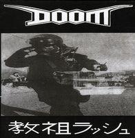 Doom - Rush Hour of the Gods