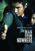 Man From Nowhere - The Man From Nowhere