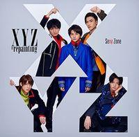 Sexy Zone - XYZ=Repainting