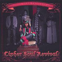Soul Dean - Soul Dean Presents The Cipher