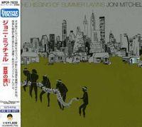 Joni Mitchell - Hissing Of Summer Lawns (Jpn)
