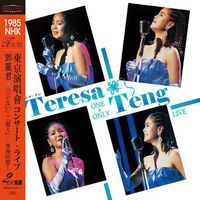 Teresa Teng - One & Only: 1985 Nhk Live (Complete) [180 Gram]