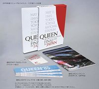 Queen - We Are The Champions Final Live In Japan / [Limited Edition]