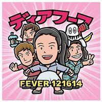 Deerhoof - Fever 121614