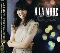 Senri Kawaguchi - La Mode
