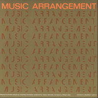 William Geib - Music Arrangement: Prepared By