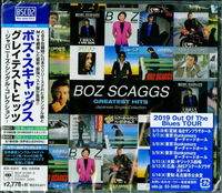 Boz Scaggs - Greatest Hits: Japanese Singles Collection [With Booklet]