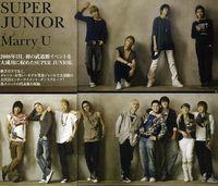 Super Junior - Special Single / Marry U / Limited Edition