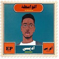 Oddisee - Alwasta EP [Vinyl]