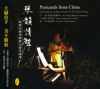 Cho-Liang Lin - Postcards From China