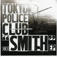 Tokyo Police Club - Smith