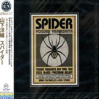 Yosuke Yamashita - Spider [Remaster]