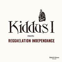 Kiddus I - Kiddus I Meets Reggaelation Independance