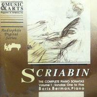 BORIS BERMAN - Scriabin: Piano Sonatas Nos. 1-5