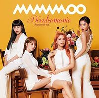 Mamamoo - Decalcomanie (Version B) (Jpn)