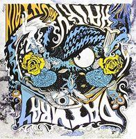Datura4 - Hairy Mountain [Vinyl]