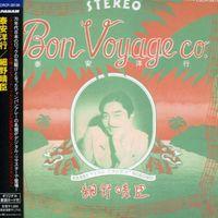 Haruomi Hosono - Bon Voyage Co (Mini Lp Sleeve) [Import]