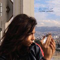 Yasmine Hamdan - Al Jamilat [Import Vinyl]