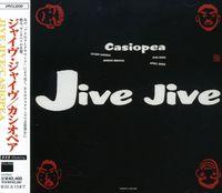 Casiopea - Jive Jive