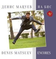 Denis Matsuev - Encores (Can)
