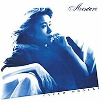 Taeko Onuki - Aventure [Remastered] [Reissue]
