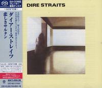 Dire Straits - Dire Strait: Limited (Jpn) [Limited Edition] (Shm)