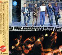Paul Butterfield Blues Band - Paul Butterfield Blues Band (Jpn) (Rmst)