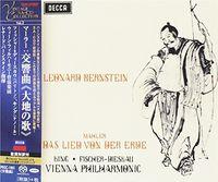 Mahler / Leonard Bernstein - Mahler: Das Lied Von Der Erde