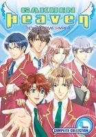 Gakuen Heaven - Gakuen Heaven: Complete