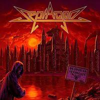 Septagon - Deadhead Syndicate