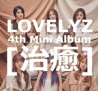 Lovelyz - 4th Mini Album (Asia)