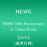 News - St 10th Anniversary In (3pc)