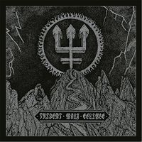 Watain - Trident Wolf Eclipse [Import]